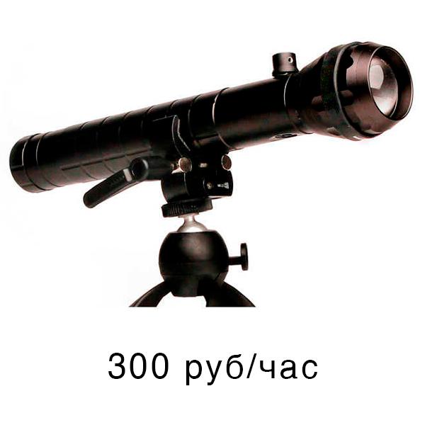 Фотофонарь 3500К