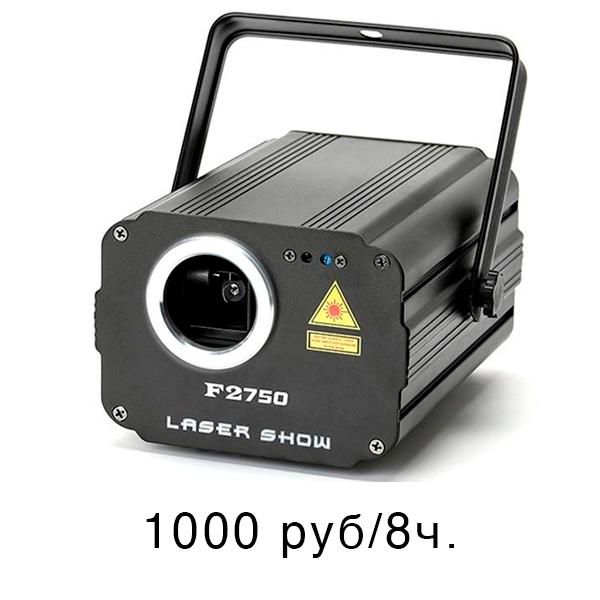 Лазер 3D RGB F750